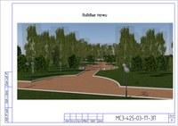 Буранный парк ЭП 9(10).jpg
