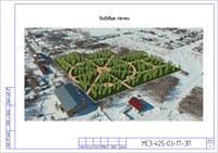 Буранный парк ЭП 9(4).jpg