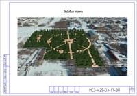 Буранный парк ЭП 9(5).jpg