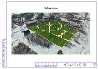 Буранный парк ЭП 9(6).jpg