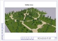 Буранный парк ЭП 9(7).jpg
