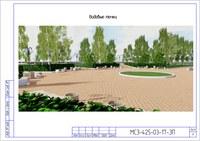 Буранный парк ЭП 9(9).jpg