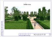 Буранный парк ЭП.jpg