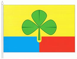 Флаг Агаповского муниципального района